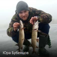 Юра Бубенцов